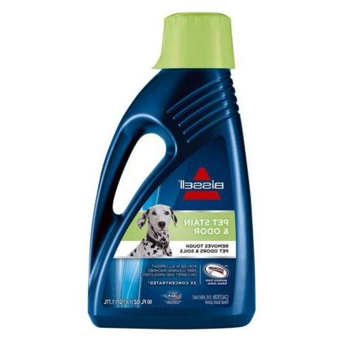 2x pet stain and odor full size