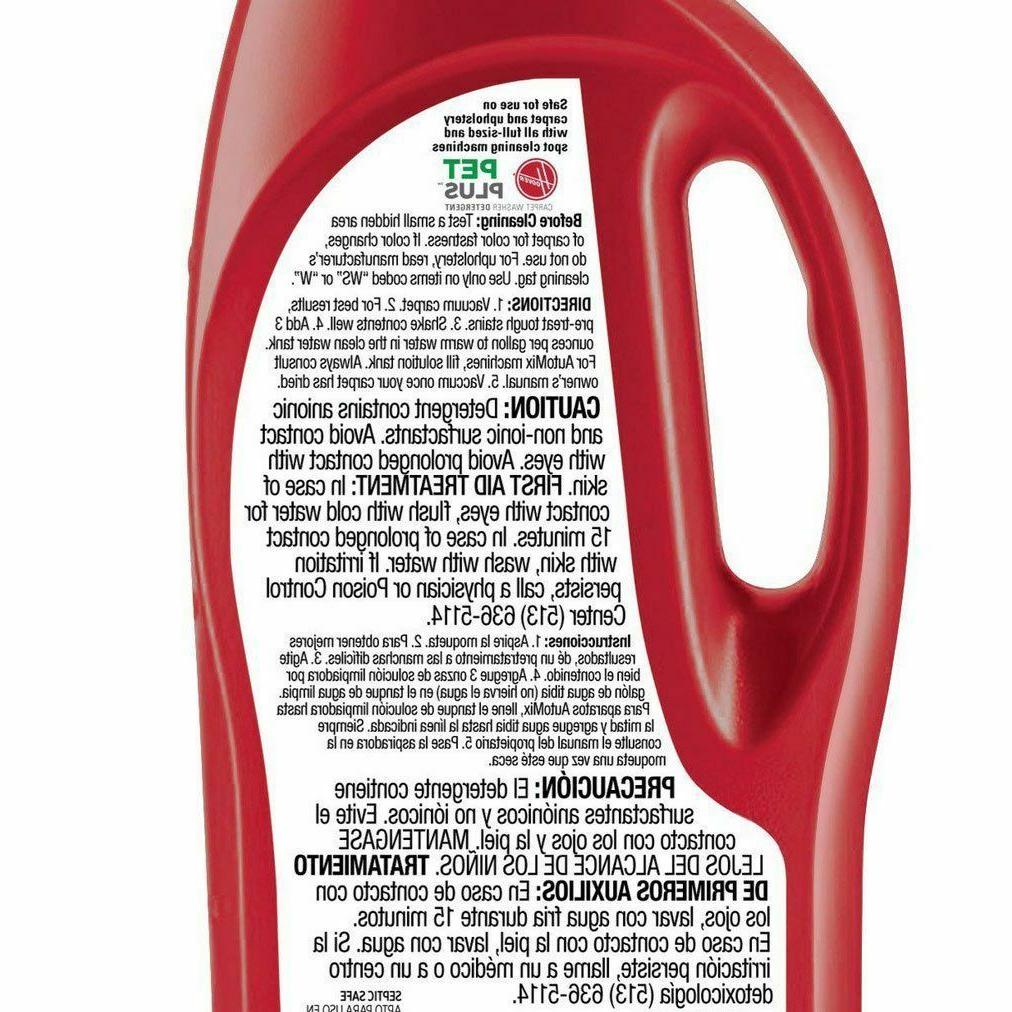Hoover Pet Plus 2X Concentrated Solution, 32 Oz