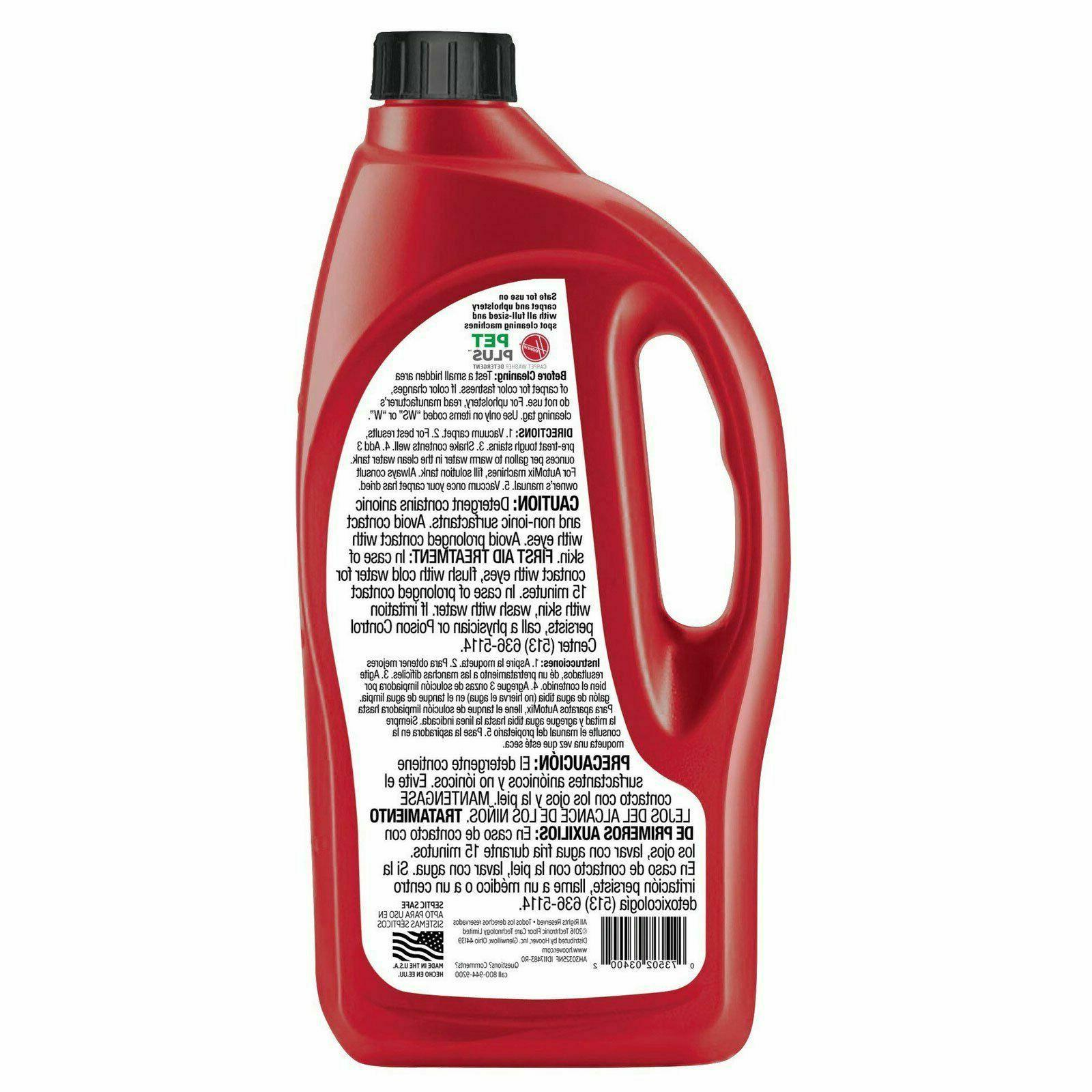 Hoover Plus 2X Concentrated Solution, 32