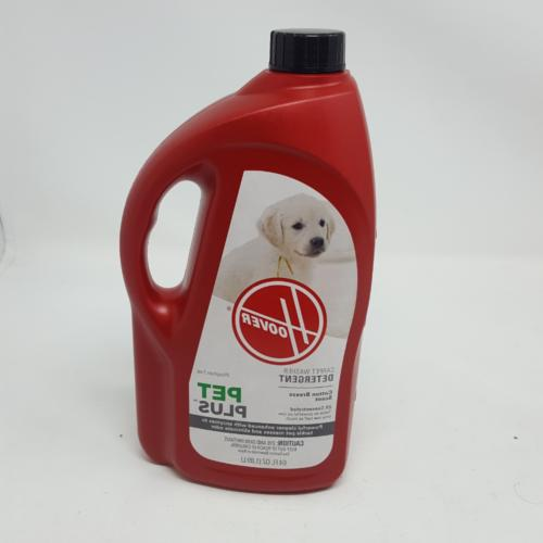 petplus concentrated formula 64oz pet stain